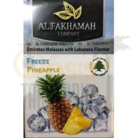AL FAKHAMAH FREEZE PINEAPPLE 50G